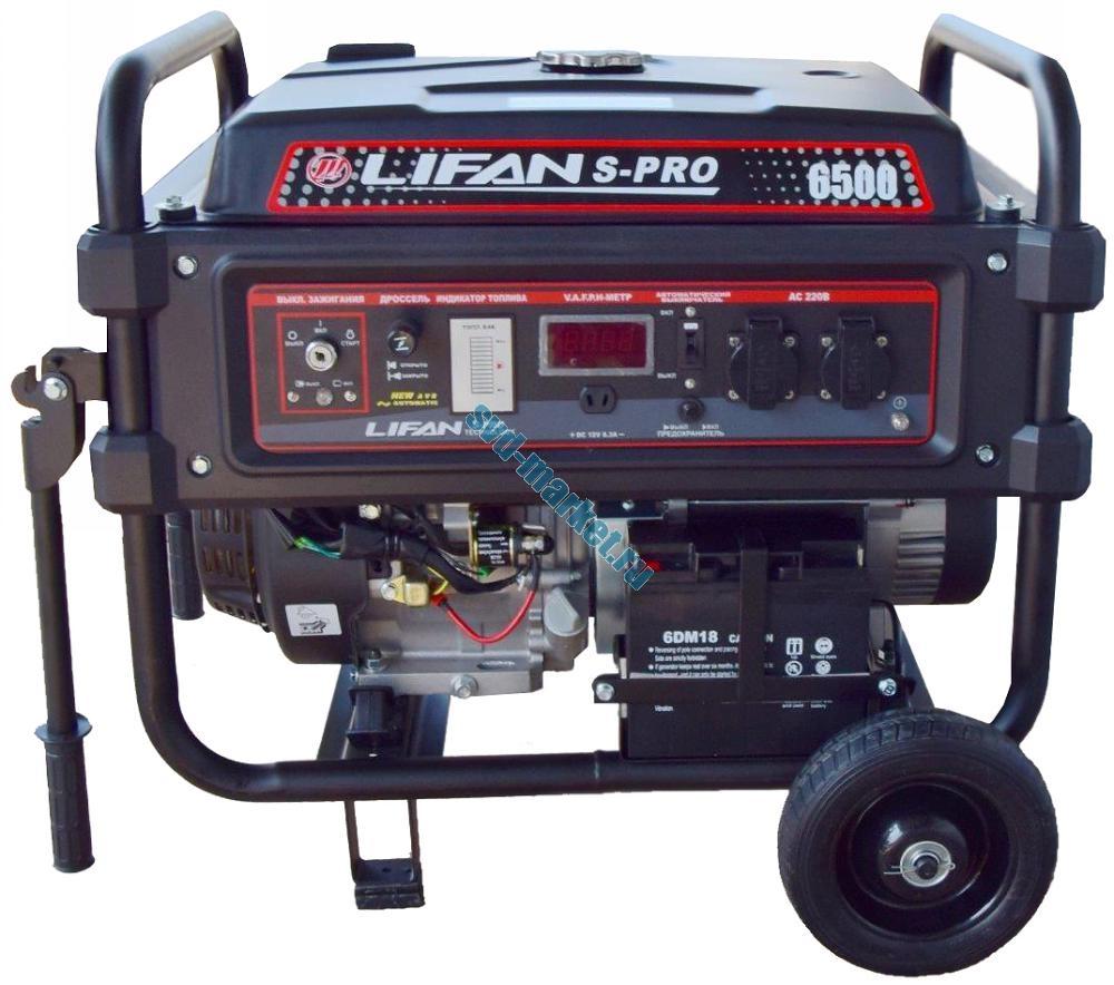 S-PRO 6500