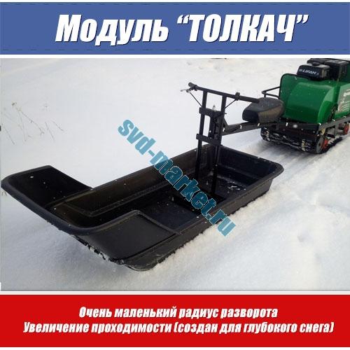 """Модуль """"Толкач"""""""