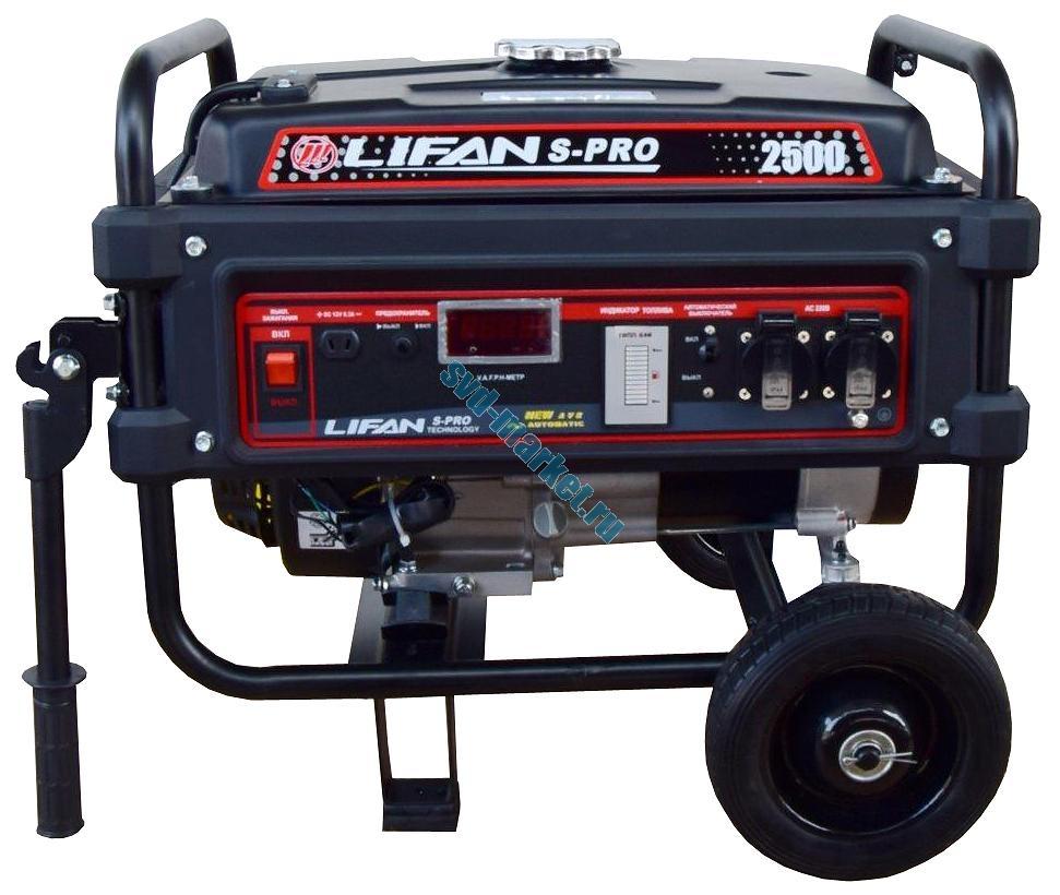 S-PRO 2500