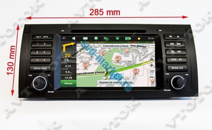 BMW E38-E39-E53