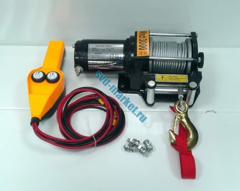 Electric Winch 3000-Lb