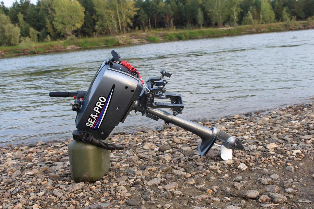 Sea-Pro T2.5S продано!